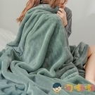 加厚雙層法蘭絨毯子辦公室午睡沙發小毛毯床單珊瑚絨被子【淘嘟嘟】