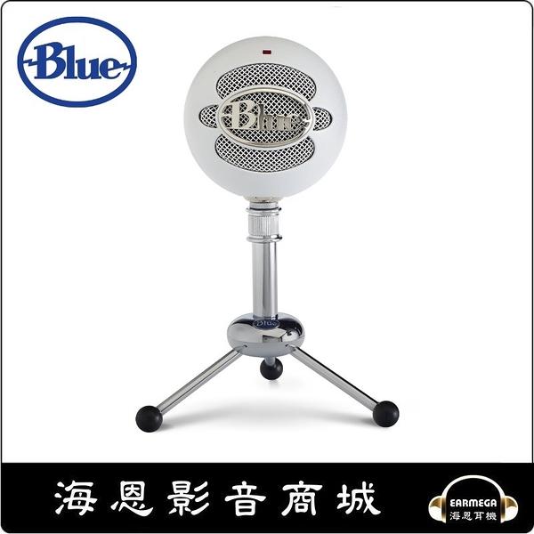 【海恩數位】美國 Blue Snowball 雪球 USB 麥克風 白色 沒有任何比這更輕鬆的設備