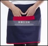 廚師圍裙日韓中料理服半身腰廚房短餐廳服務員工作圍簡約定制LG-882140