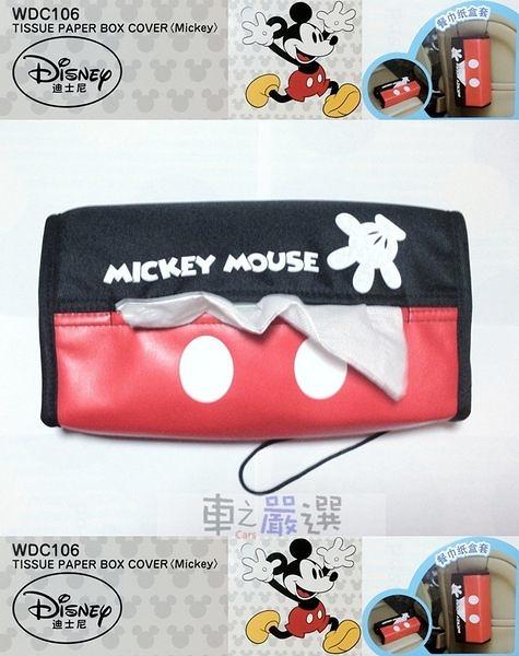 車之嚴選 cars_go 汽車用品【WDC106】日本 NAPOLEX Disney 米奇 帆布皮質 可平放及吊掛式面紙盒套