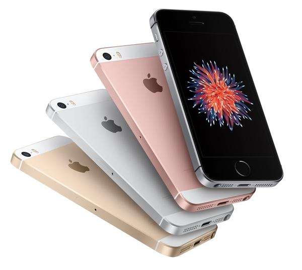 Apple iPhone SE A1723 64G粉色完整盒裝 原裝正品 實體店現貨(也有7 Plus/8 /Xs max)