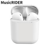 MusicRIDER ES26音樂騎士無線藍牙耳機-白