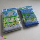 【UdiLife】生活大師 金蔥菜瓜布 12入量販包 {26P0] - 大番薯批發網