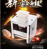 樂創切肉機商用切片機全自動小型電動絞肉切絲切菜不銹鋼切肉片機igo 依凡卡時尚