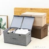 防潮可折疊雙格衣服收納箱可水洗布藝儲物箱家用整理箱 【全館免運】