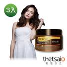 thetsaio機植之丘 賦活滲透神奇護髮膜145ml (3入組)