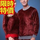 保暖內衣褲加絨(套裝)-大方禦寒加厚長袖情侶款衛生衣(單套)5款63k20【時尚巴黎】