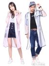 雨衣女成人韓國時尚徒步雨衣透明長款雨衣成人男女旅游戶外雨披 依凡卡時尚