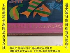 二手書博民逛書店Deep罕見Blue Sea 精裝兒童英語繪本故事書 英文版 HBJ Treasury of Literature