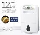 『MITSUBISHI三菱 12L日本製輕巧All in One除濕機 MJ-E120AN-TW *免運費*