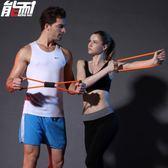 健身器材8字拉力器家用運動多功能o型拉力繩皮筋乳膠男女 范思蓮恩