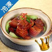 【1月22日起陸續出貨】佳佳御品東坡肉600g+-5%/盒(年菜)【愛買冷凍】