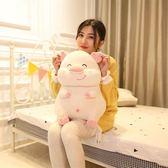 可愛豬公仔玩偶睡覺抱枕韓國搞怪毛絨玩具豬娃娃女孩生日禮物萌【快速出貨八折優惠】