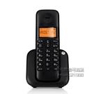 無繩電話機辦公室子母機行動固話家用 無線座機T301C 每日下殺NMS