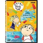 【正版】查理與蘿拉DVD (每片只要99元)數量有限,售完為止