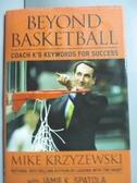 【書寶二手書T3/體育_KOK】Beyond Basketball: Coach K's Keywords for Su