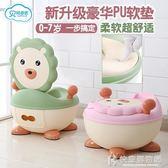 兒童坐便器加大號抽屜式女寶寶馬桶幼兒小孩嬰兒1-3-6歲男便盆尿 NMS快意購物網