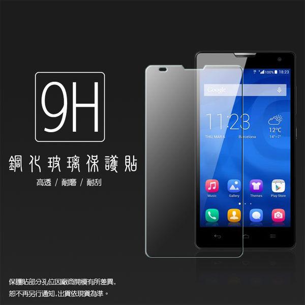 ☆超高規格強化技術 華為 HUAWEI 榮耀3C honor 3C H30-U10 鋼化玻璃保護貼/9H硬度