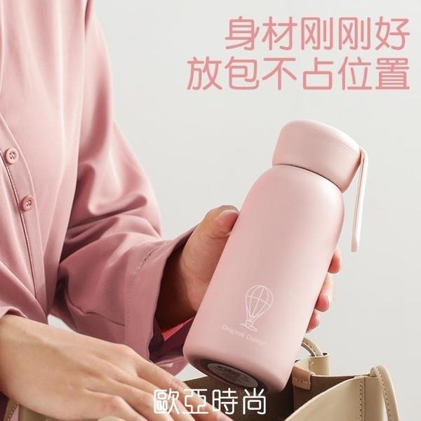 保溫水杯子瓶少女心便攜小巧大容量簡約森系學生超可愛ins大肚杯 【快速】