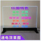 電子廣告台屏 桌面透明雙面手寫熒光板 掛式閃光銀光板標識YYP 盯目家