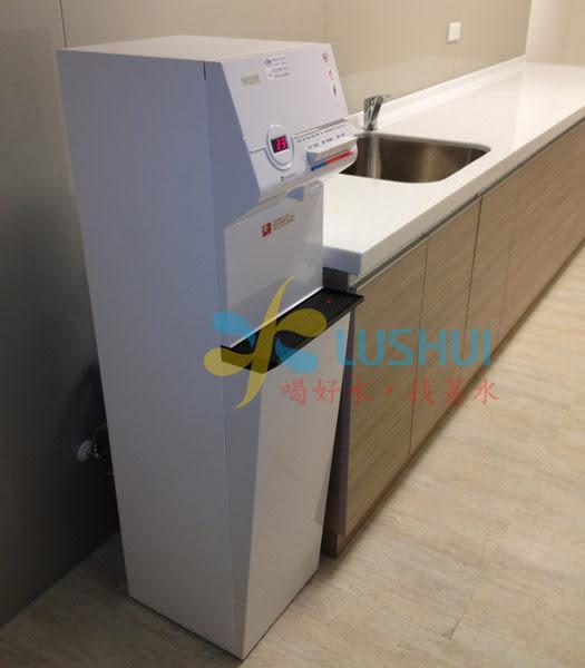 賀眾牌直立式RO+磁化飲水機 [冰溫熱] UR-632AW-1《送除氯沐浴器》【免費安裝】【分期零利率】