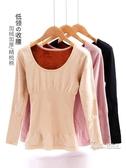 低領保暖內衣加厚加絨棉毛衫保暖衣衛生衣女內穿修身肉色打底衫上衣 Korea時尚記