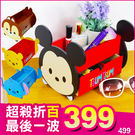 迪士尼 米奇 美妝櫃 置物盒 化妝盒 館長推薦 生日禮物可放置小物、化妝品、個人雜物等