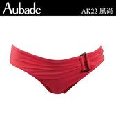 Aubade-風尚M三角泳褲(桃紅)AK