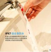 電動牙刷成人充電式聲波牙刷自動牙刷頭軟毛兒童牙刷凈白家用 貝兒鞋櫃