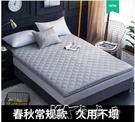 軟墊學生宿舍單人床褥子墊被雙人家用薄款榻...