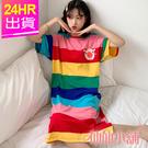 短袖連身睡衣 彩 拼色寬條紋一件式居家睡裙 棉質成套休閒服 仙仙小舖