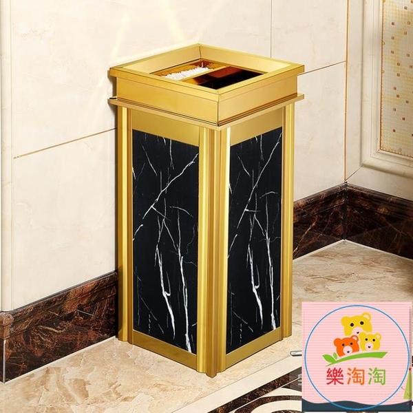 戶外垃圾桶 不銹鋼垃圾桶酒店大堂立式高檔家用商場電梯口戶外煙灰桶大號商用【樂淘淘】