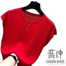 EASON SHOP(GW5989)韓版純色百搭款坑條紋圓領無袖針織背心女上衣服顯瘦內搭衫罩衫閨蜜裝紅色白色黑