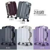 免運 權傾皇者 超輕 29吋鋁框行李箱 避震輪  旅行箱 鋁防撞護角 飛機輪 TSA海關鎖 拉桿箱 桔子小妹