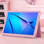 華為平板m6保護套10.8全包邊皮套新款高能版8.4超薄少女網紅電腦殼筆槽粉色  一米陽光