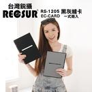 RECSUR 台灣銳攝 RS-1205  第三代黑灰縫卡 EC-CARD 兩卡一組)