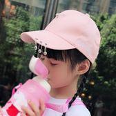 2019新款女童鴨舌帽春秋兒童棒球帽男童寶寶小女孩學生韓版潮公主