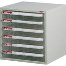 SHUTER 樹德 A4-106P桌上型資料櫃(透明抽)