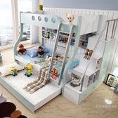 上下床雙層床成人多功能女子母床省空間上下鋪高低床現代簡約WY【快速出貨八五折免運】
