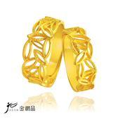 Justin金緻品 黃金對戒 一見鍾情 男女對戒 金飾 黃金戒指 9999純金 情人對戒 結婚金飾