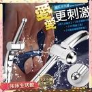 後庭清潔情趣用品 虐戀精品CICILY 七孔設計 深入式陰肛沖洗器