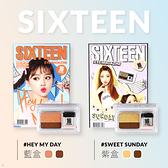 韓國 16 Brand 迷你雜誌雙色眼影 眼妝書【29539】