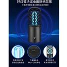 紫外線臭氧消毒燈便攜式迷你移動USB充電車載殺菌燈家用除螨消毒 快速出貨