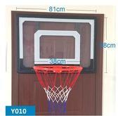 籃球架成人掛式家用兒童壁掛戶外訓練室內可升降籃球框牆壁式標準 沸點奇跡
