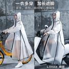 雨衣女透明長款全身男時尚騎行單人防暴雨電動電瓶自行車成人雨披 樂活生活館