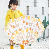 直立傘公主小傘小號輕便寶寶長柄兒童傘兒童雨傘男女童【探索者】