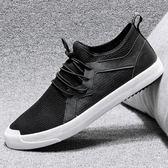 男鞋子 休閒鞋 秋冬透氣布鞋潮流網面運動韓版百搭網鞋板鞋《印象精品》q1904