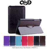 ☆愛思摩比☆QIND 勤大 ASUS Vivo Tab Note8 (M80TA) 可立式皮套 雙折皮套 保護套 保護殼