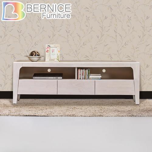 【已打88折↘】Bernice-森克5.1尺全實木電視櫃/長櫃(洗白色)