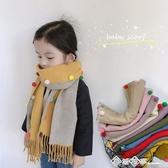 兒童圍巾冬保暖雙面仿羊絨彩豆男童女童時尚百搭兒童圍脖小孩圍巾  西城故事